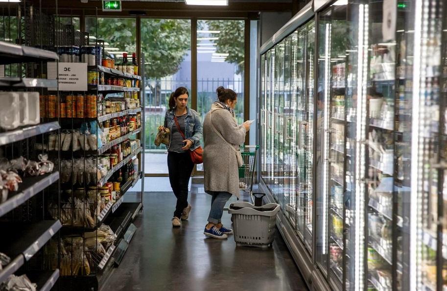 supermarché coopératif